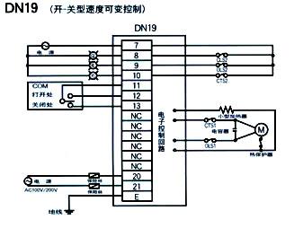 电路 电路图 电子 工程图 平面图 原理图 327_254